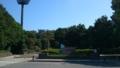 相模原北公園