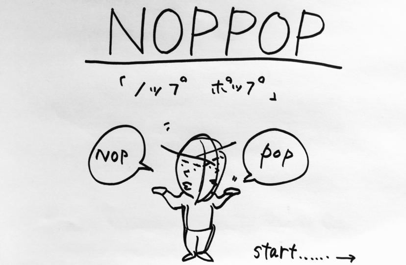 f:id:noppop-com:20170509135419j:plain