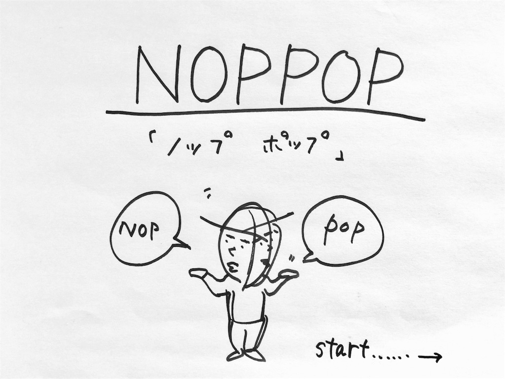 f:id:noppop-com:20170520161900j:image