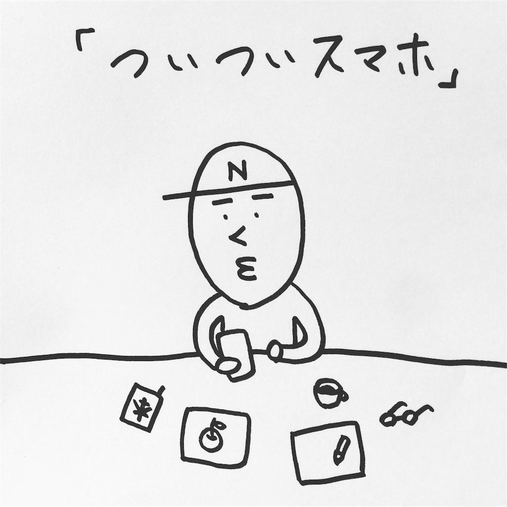 f:id:noppop-com:20170627015004j:image