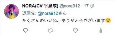 f:id:nora912:20170629211917j:plain