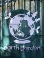 earth garden 2018 夏