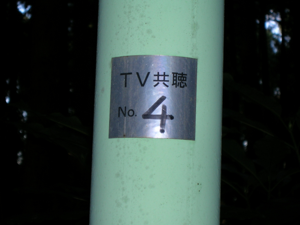 f:id:noramatsu:20170220233210j:plain