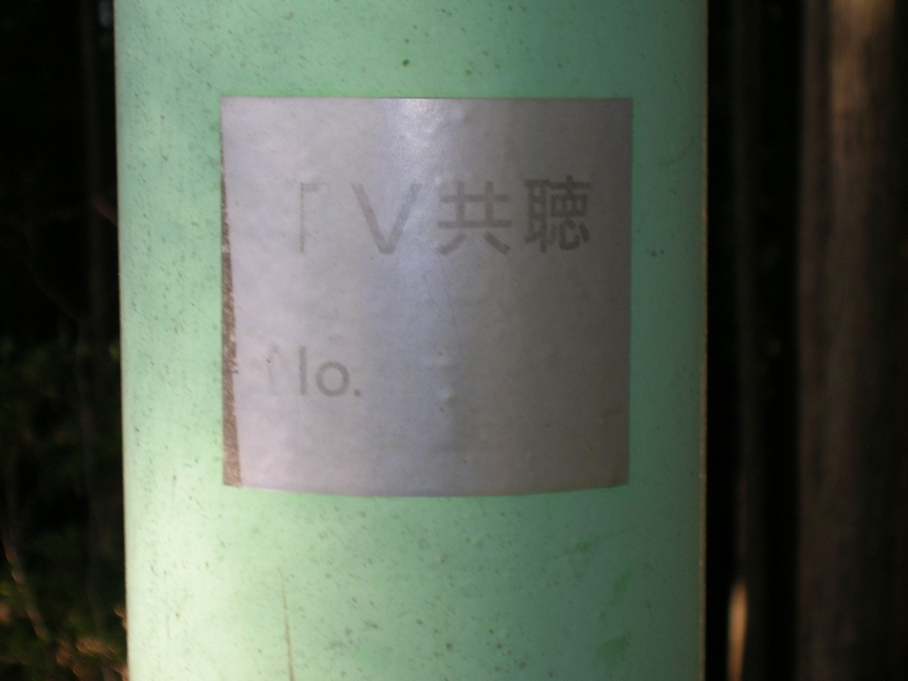 f:id:noramatsu:20170220233353j:plain