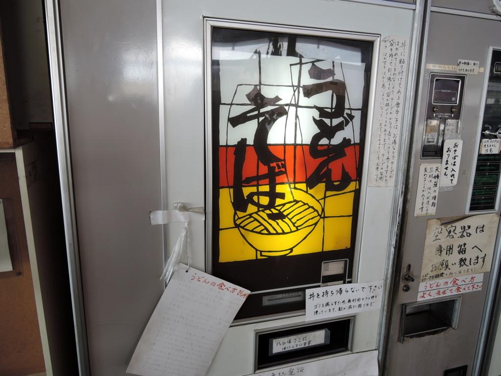 f:id:noramatsu:20170910222051j:plain