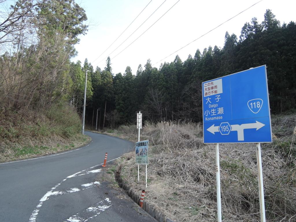f:id:noramatsu:20180101213351j:plain