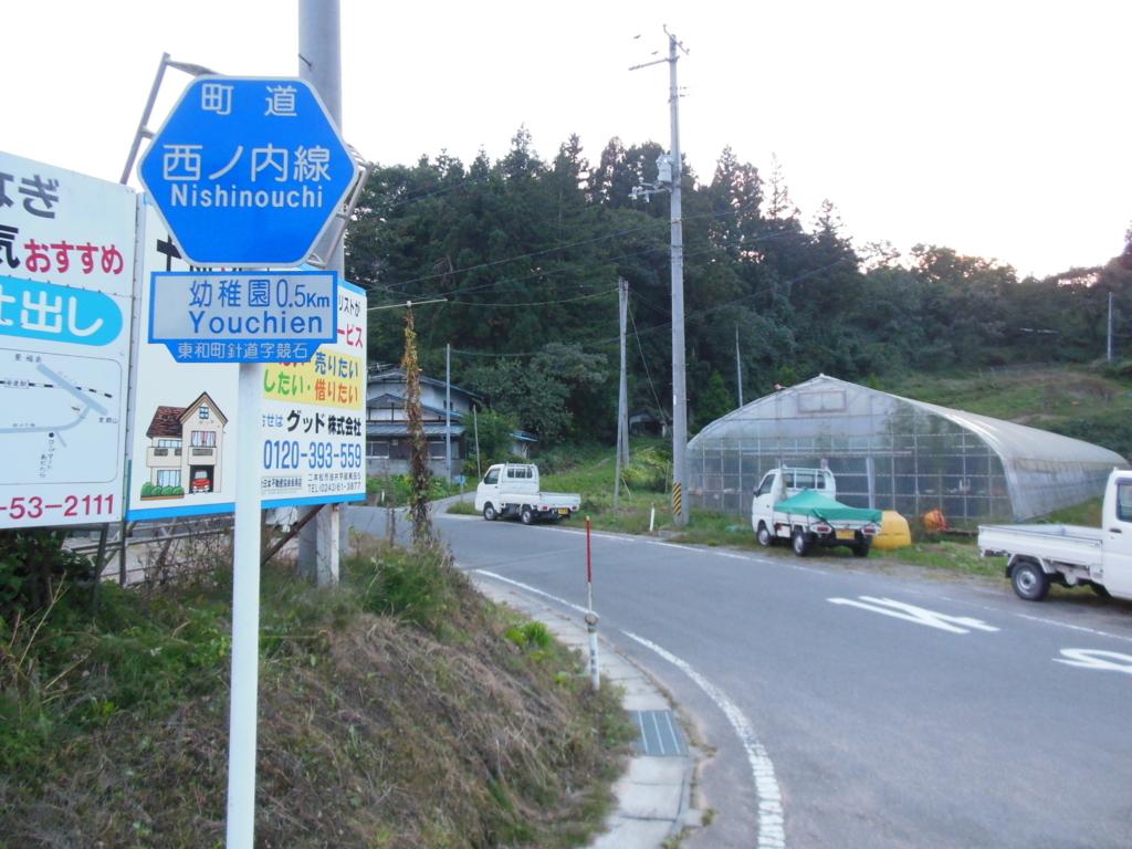 f:id:noramatsu:20180124225917j:plain