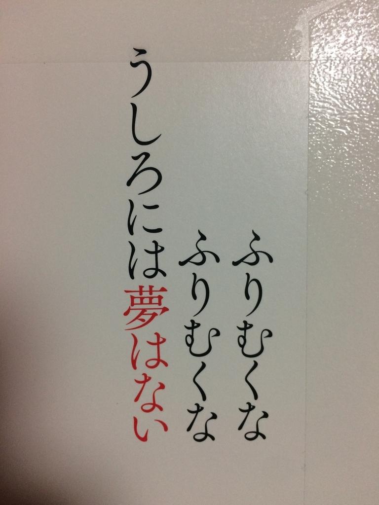 寺山修司的名言
