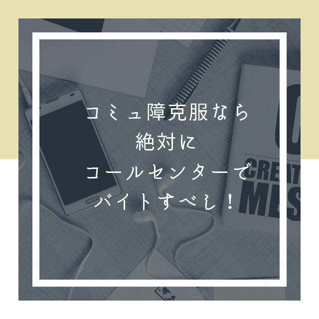 f:id:noraneko1111:20200325175844j:image