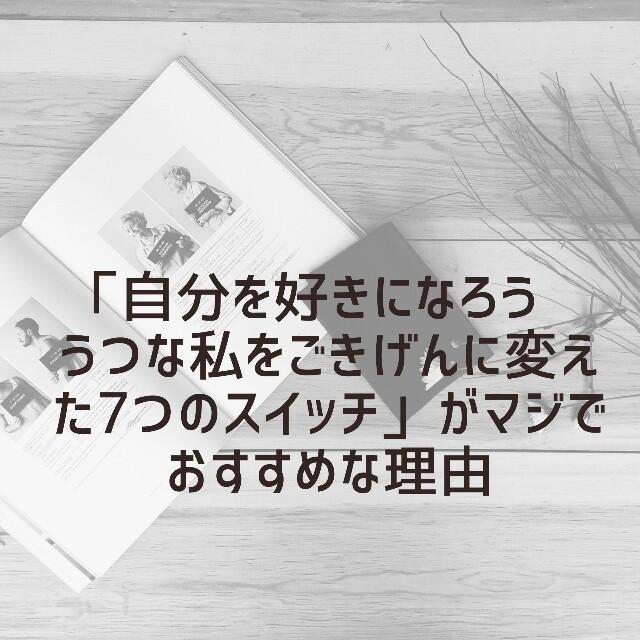 f:id:noraneko1111:20200328142302j:image