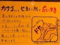 [竹島水族館][蒲郡]