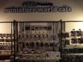 [miniature world cafe]