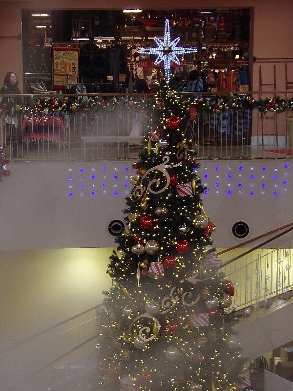 [クリスマス]