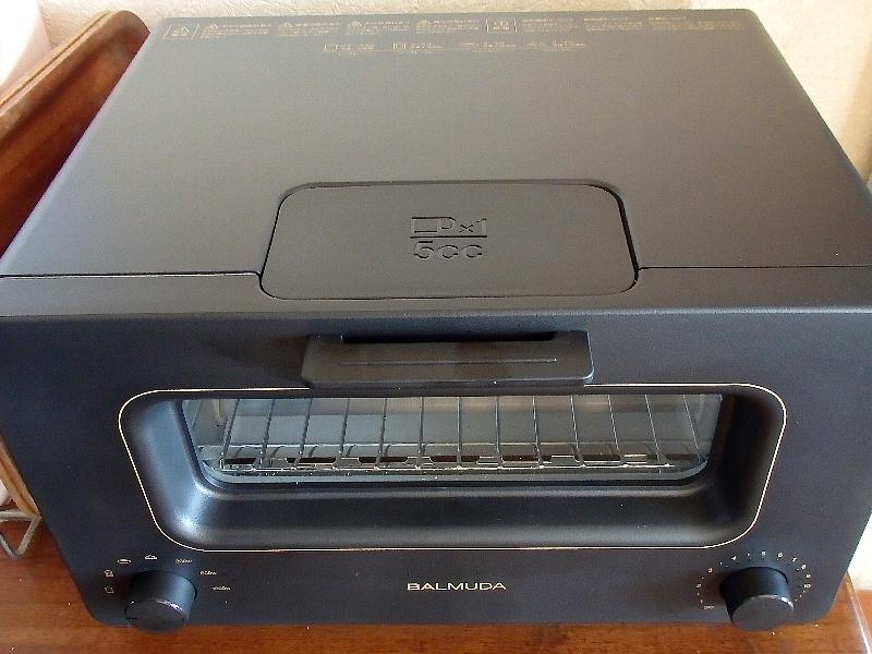[BALMUDA The Toaster]
