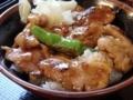[丸亀製麺][かも丼]