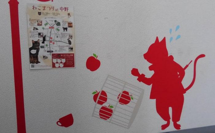 ねこまつりat中野 第1回2018冬(01:ネコリパブリック東京中野店 階段壁面)