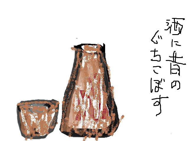 f:id:norasiro:20170623010237p:plain