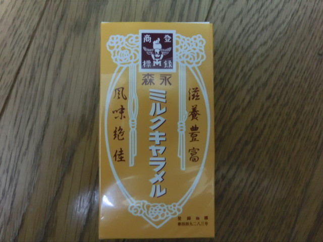 f:id:norasiro:20170727161402j:plain