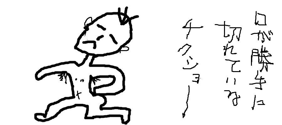 f:id:norasiro:20170729015237j:plain