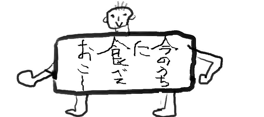 f:id:norasiro:20170729023022j:plain
