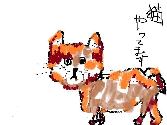 f:id:norasiro:20170816011740j:plain