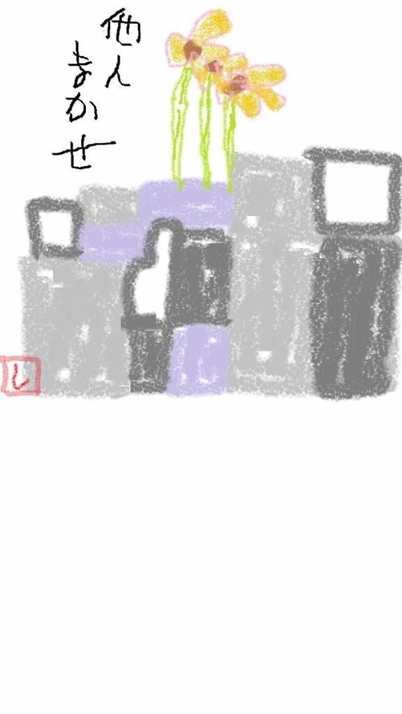 f:id:norasiro:20170818143635j:plain