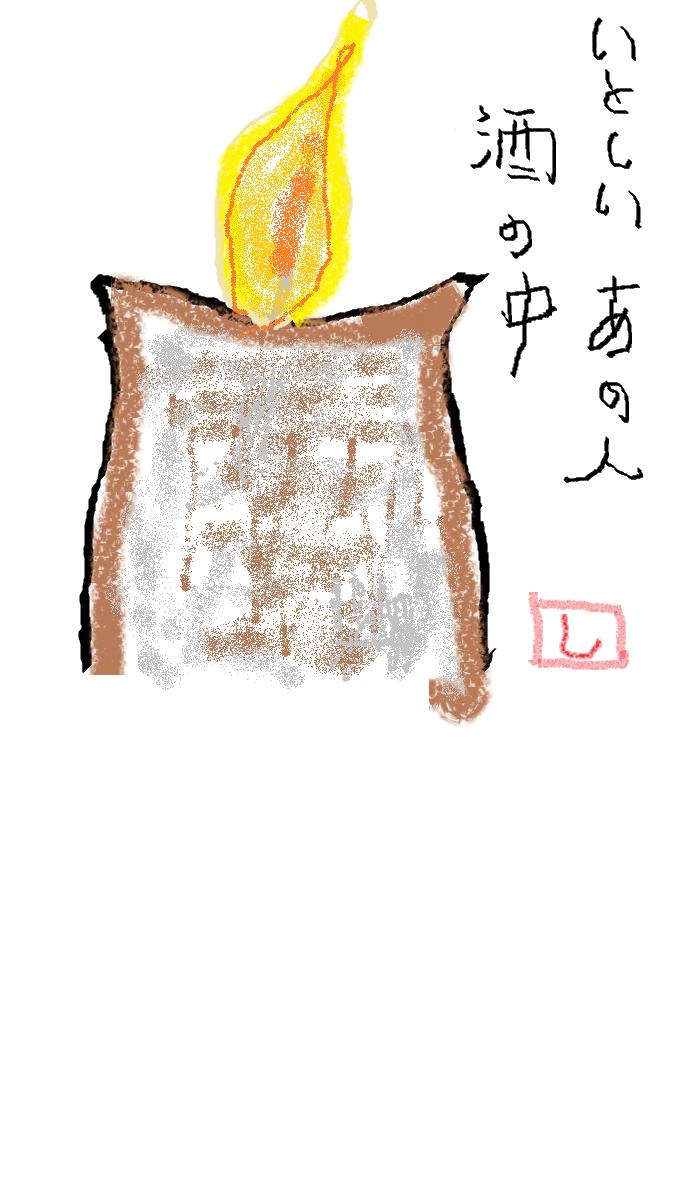f:id:norasiro:20170818143909p:plain
