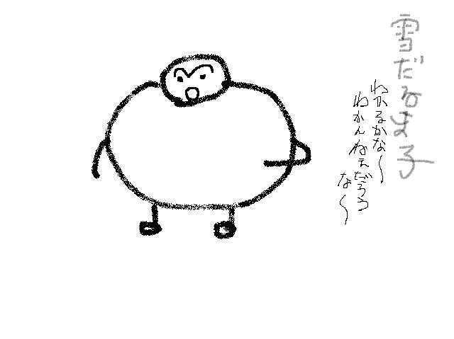 f:id:norasiro:20170925155951p:plain