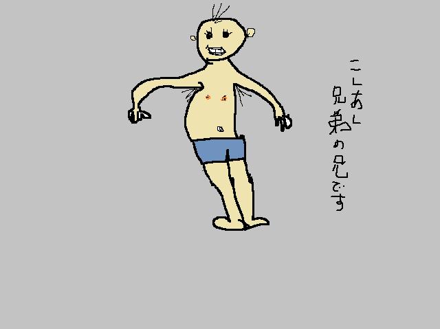 f:id:norasiro:20170925160024p:plain