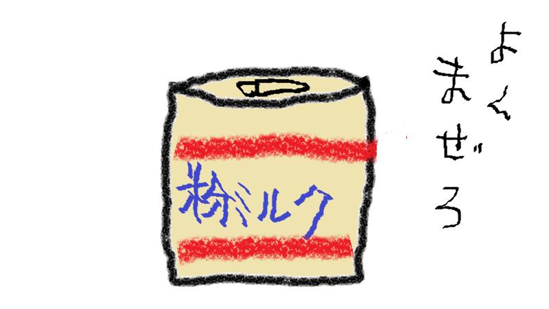 f:id:norasiro:20170929135025p:plain