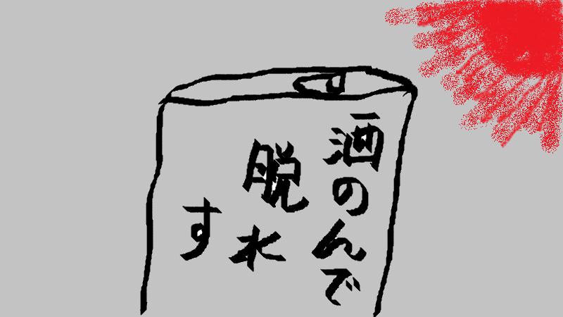 f:id:norasiro:20171023155746p:plain