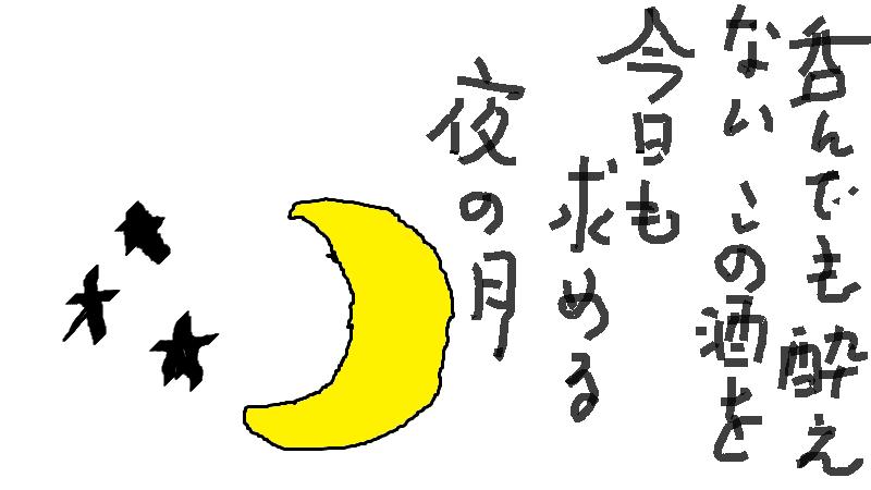 f:id:norasiro:20171023155823p:plain