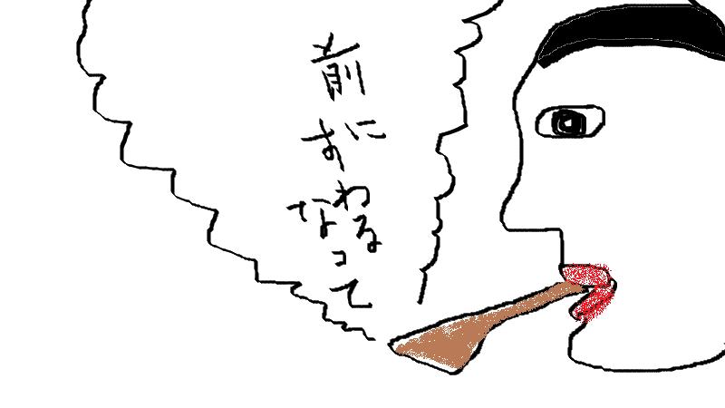 f:id:norasiro:20171220133616p:plain
