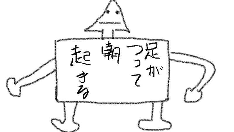 f:id:norasiro:20171220133654p:plain