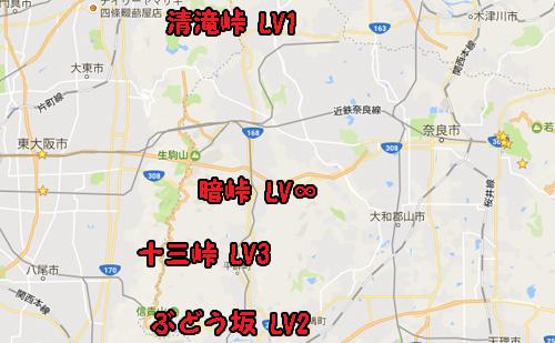 f:id:noratori:20170125141910j:plain
