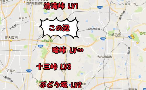 f:id:noratori:20170125150140j:plain