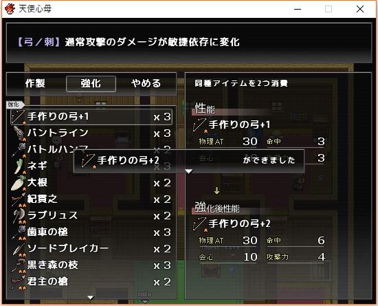 f:id:noraunagi:20180228012629p:plain