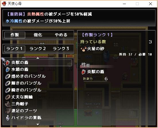 f:id:noraunagi:20180228233340p:plain