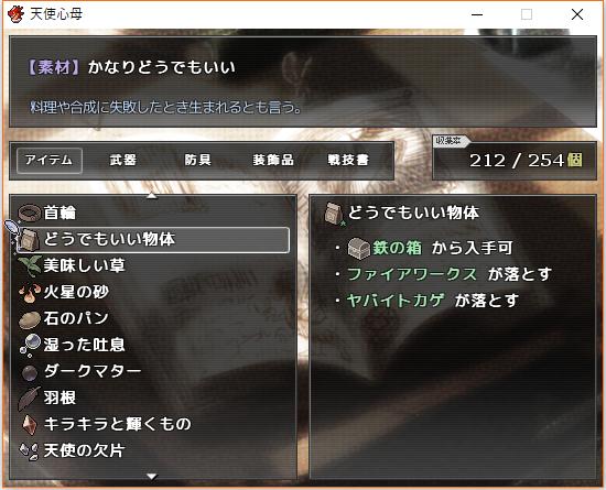 f:id:noraunagi:20180301005706p:plain
