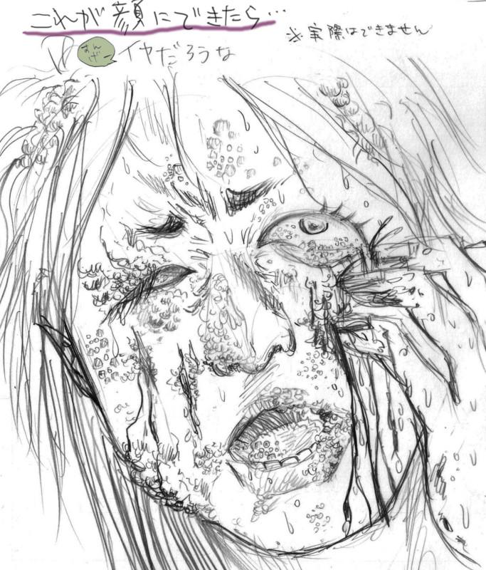 f:id:norayagi:20090727061530j:image