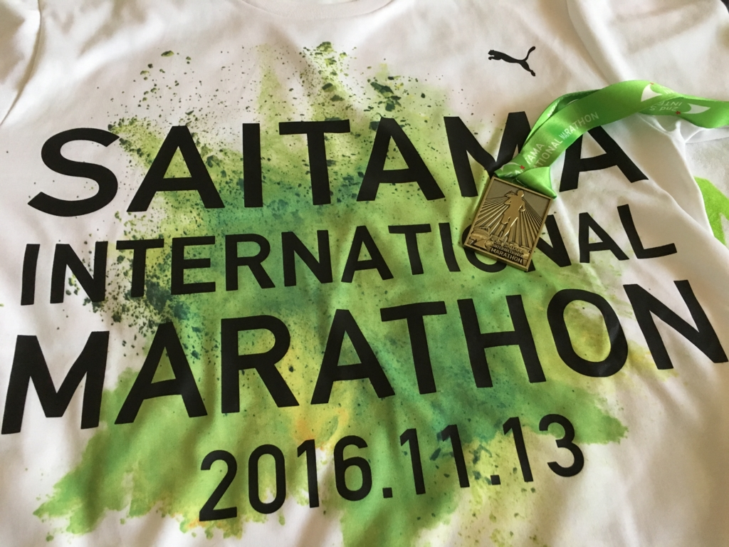 f:id:noreason-running-club:20161117142145j:plain
