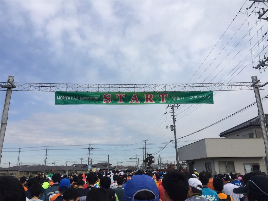 f:id:noreason-running-club:20180214093832j:image