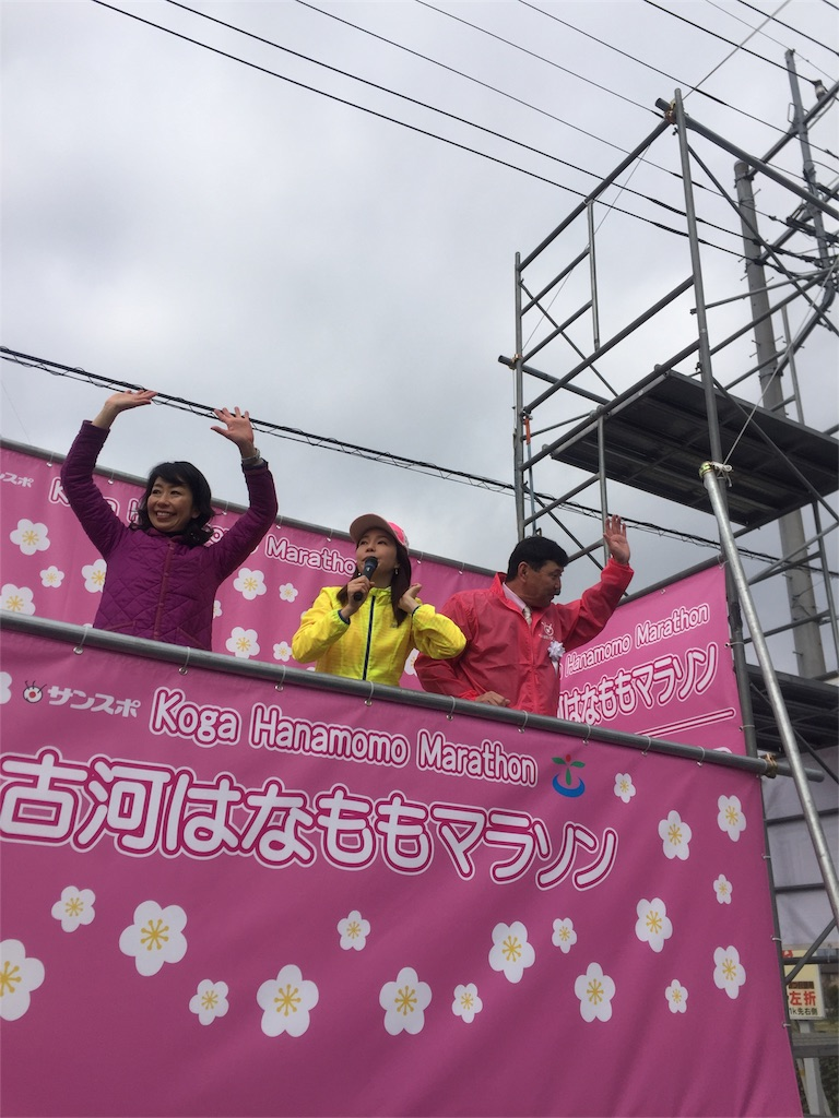 f:id:noreason-running-club:20180329190717j:image