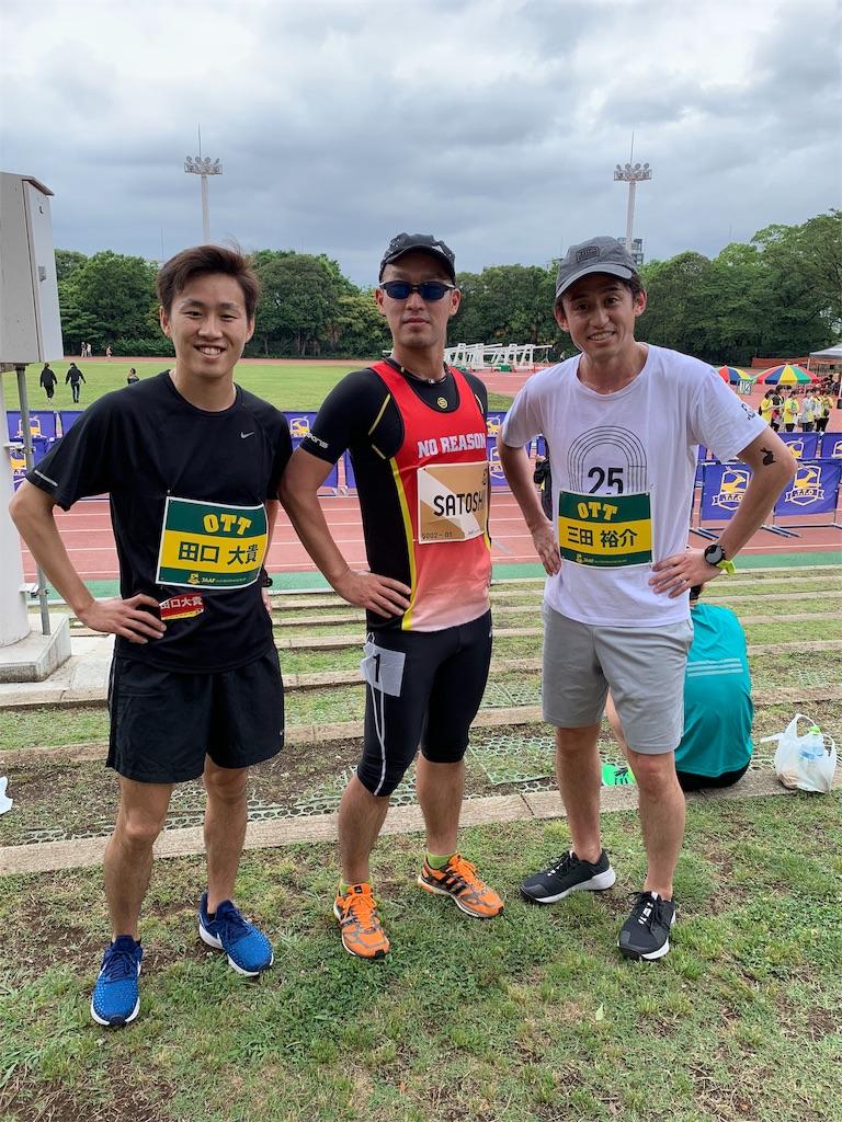 f:id:noreason-running-club:20190611172922j:image