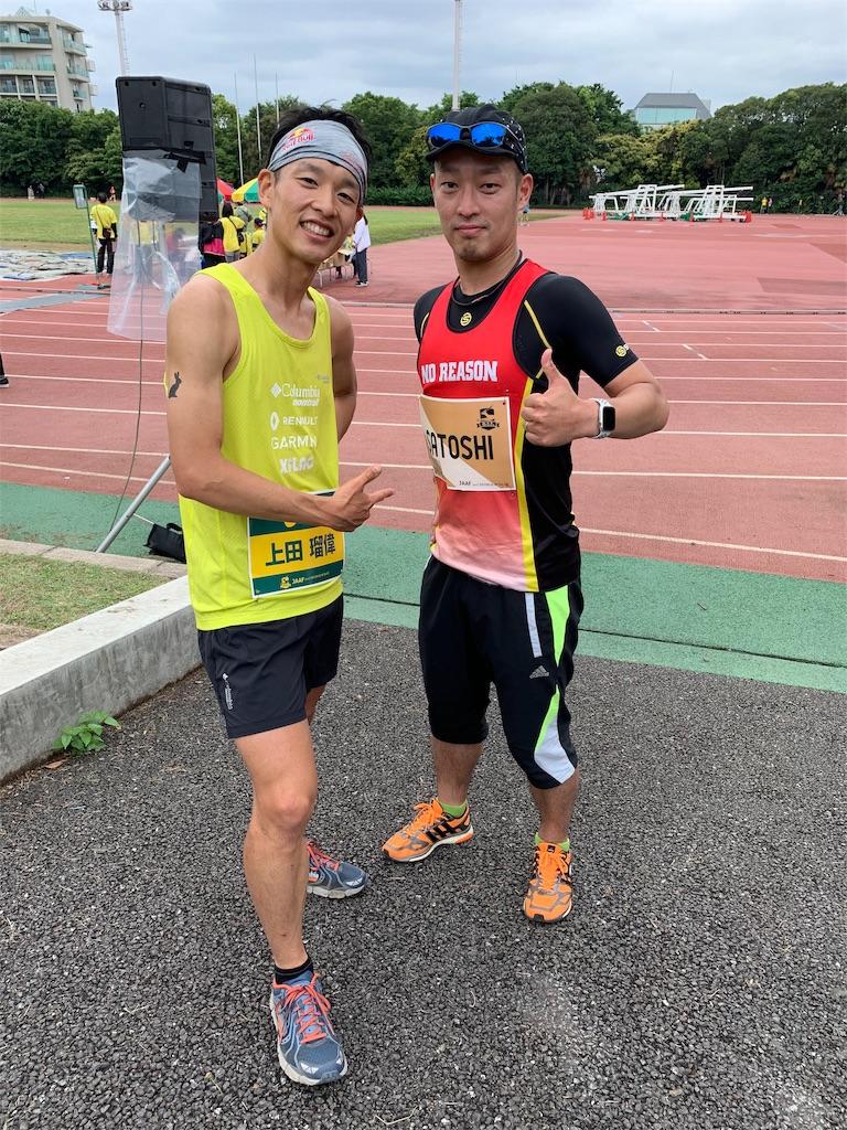 f:id:noreason-running-club:20190611172935j:image