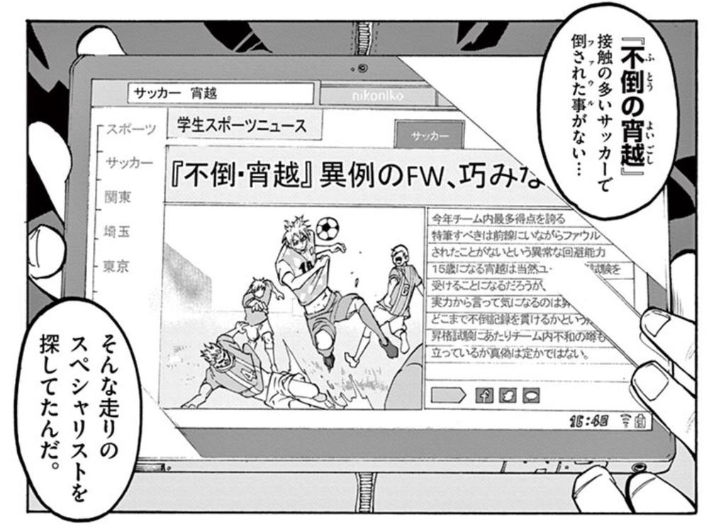 f:id:norenhina:20181223234745j:plain