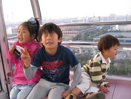 f:id:nori-go:20090321165510j:image:w200