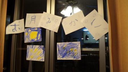 f:id:nori-go:20120930180232j:image