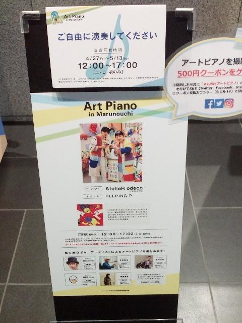 f:id:nori-go:20180521075809j:image
