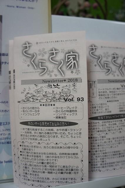 f:id:nori-sakura:20180208175530j:image